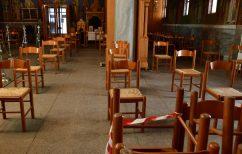 ΝΕΑ ΕΙΔΗΣΕΙΣ (Πάσχα: Τι ζητά η Εκκλησία για τη λειτουργία των ναών την Μεγάλη Εβδομάδα)