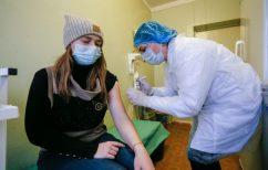 ΝΕΑ ΕΙΔΗΣΕΙΣ (CDC:Έρευνα για καρδιακά προβλήματα σε νέους που εμβολιάστηκαν με Pfizer και Moderna)