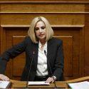 ΝΕΑ ΕΙΔΗΣΕΙΣ (Γεννηματά: Η ΝΔ και ο κ. Μητσοτάκης παλινδρομούν με τα μέτρα, προκαλώντας αδιέξοδο στην κοινωνία και την χώρα)