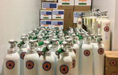ΝΕΑ ΕΙΔΗΣΕΙΣ (Η Ελλάδα στέλνει φιάλες οξυγόνου και υγειονομικό υλικό στην Ινδία)