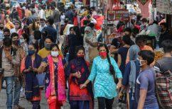 ΝΕΑ ΕΙΔΗΣΕΙΣ (Κορωνοϊός: Νέο αρνητικό ρεκόρ κρουσμάτων στην Ινδία)