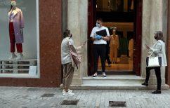 ΝΕΑ ΕΙΔΗΣΕΙΣ (Λιανεμπόριο : Την κατάργηση του τηλεφωνικού ραντεβού ζητούν οι έμποροι)