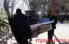 ΝΕΑ ΕΙΔΗΣΕΙΣ (Γιώργος Καραϊβάζ: Ράγισαν καρδιές στην κηδεία του)