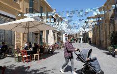 ΝΕΑ ΕΙΔΗΣΕΙΣ (Ξεκίνησε το καθολικό lockdown στην Κύπρο)