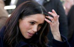 ΝΕΑ ΕΙΔΗΣΕΙΣ (Κηδεία πρίγκιπα Φίλιππου: Η Μέγκαν παρακολούθησε την τελετή από το σπίτι της στην Καλιφόρνια)