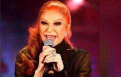 ΝΕΑ ΕΙΔΗΣΕΙΣ (Πέθανε η διάσημη Ιταλίδα τραγουδίστρια Μίλβα)