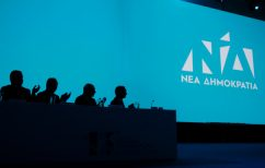 ΝΕΑ ΕΙΔΗΣΕΙΣ (ΝΔ: Ο κ. Τσίπρας προσπάθησε να καλύψει το ψέμα με ψέμα)