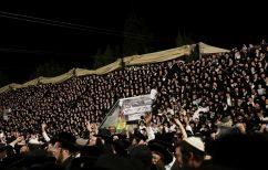 ΝΕΑ ΕΙΔΗΣΕΙΣ (Τραγωδία στο Ισραήλ με δεκάδες νεκρούς σε θρησκευτικό προσκύνημα (vid))