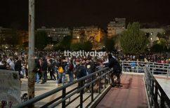 ΝΕΑ ΕΙΔΗΣΕΙΣ (Πάρτι 1000 ατόμων στο ΑΠΘ)