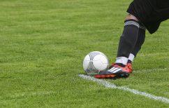 ΝΕΑ ΕΙΔΗΣΕΙΣ (UEFA: Τιμωρία 10 αγωνιστικών για ρατσιστική επίθεση)