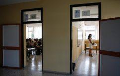 ΝΕΑ ΕΙΔΗΣΕΙΣ (Self test στα σχολεία: Τι πρέπει να κάνουν οι μαθητές αν βγει θετικό το τεστ)