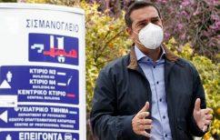 ΝΕΑ ΕΙΔΗΣΕΙΣ (Τσίπρας: «Η κατάσταση στα νοσοκομεία μας παραμένει δραματική»)