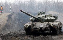 ΝΕΑ ΕΙΔΗΣΕΙΣ (Η συγκέντρωση ρωσικών στρατευμάτων στα σύνορα με την Ουκρανία δύσκολα θα οδηγήσει σε γενικευμένο πόλεμο)