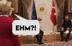ΝΕΑ ΕΙΔΗΣΕΙΣ (Washington Post: Ο Ερντογάν συναντήθηκε με τους δύο ευρωπαίους ηγέτες, αλλά για τη γυναίκα δεν υπήρχε καρέκλα…)