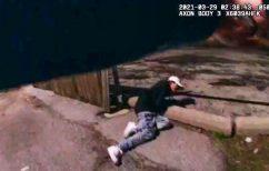 ΝΕΑ ΕΙΔΗΣΕΙΣ (Νέο βίντεο αστυνομικού που πυροβολεί και σκοτώνει 13χρονο, σοκάρει τις ΗΠΑ)