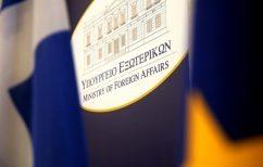 ΝΕΑ ΕΙΔΗΣΕΙΣ (Ελληνικό ΥΠΕΞ: «Σαφής η βούληση της κυβέρνησης για την προώθηση θετικής ατζέντας στα ελληνοτουρκικα»)
