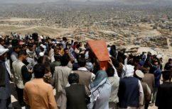 ΝΕΑ ΕΙΔΗΣΕΙΣ (Αφγανιστάν: Στους 68 οι νεκροί από βόμβα σε σχολείο)