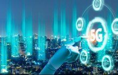 ΝΕΑ ΕΙΔΗΣΕΙΣ (The Brussels Times: Ο ψηφιακός μετασχηματισμός της Ευρώπης δεν μπορεί να επιτευχθεί χωρίς ελεύθερη αγορά!)