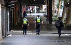 ΝΕΑ ΕΙΔΗΣΕΙΣ (Παράταση του lockdown στην Αυστραλία)