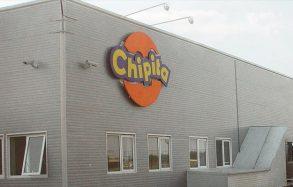 Συμφωνία-μαμούθ: H Mondelez International ανακοίνωσε την εξαγορά της Chipita