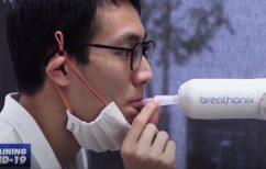 ΝΕΑ ΕΙΔΗΣΕΙΣ (Κοροναϊός: Εγκρίθηκε τεστ αναπνοής που εντοπίζει τη μόλυνση – Aποτελέσματα σε λιγότερο από ένα λεπτό)