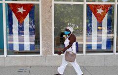 ΝΕΑ ΕΙΔΗΣΕΙΣ (Economist: Η Κούβα πιθανώς θα γίνει η μικρότερη χώρα που θα αναπτύξει τα δικά της εμβόλια)