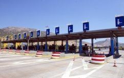 ΝΕΑ ΕΙΔΗΣΕΙΣ (Βόρεια Μακεδονία: Ελεύθερα τα διόδια για τους Σέρβους που θέλουν να μπουν στην Ελλάδα)