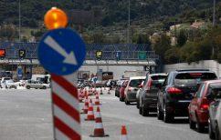 ΝΕΑ ΕΙΔΗΣΕΙΣ (Μαζική έξοδος από Αθήνα: Πάνω από 38.000 οχήματα πέρασαν τα διόδια)