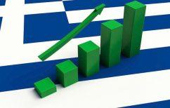ΝΕΑ ΕΙΔΗΣΕΙΣ (Ανάπτυξη 4,1% το 2021 και 6% το 2022 προβλέπει για την Ελλάδα η ΕΕ)