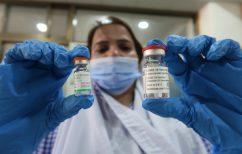 ΝΕΑ ΕΙΔΗΣΕΙΣ (Δίκαιη πρόσβαση στα εμβόλια ζητούν έξι χώρες της Λατινικής Αμερικής)