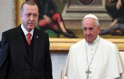 """ΝΕΑ ΕΙΔΗΣΕΙΣ (Επικοινωνία Πάπα-Ερντογάν: Ο Τούρκος πρόεδρος ζήτησε να τεθεί τέλος στη """"σφαγή"""" των Παλαιστινίων)"""