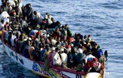 ΝΕΑ ΕΙΔΗΣΕΙΣ (ΗΠΑ: Δύο νεκροί και δέκα αγνοούμενοι σε ναυάγιο πλοιαρίου που μετέφερε Κουβανούς μετανάστες)