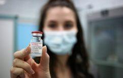 ΝΕΑ ΕΙΔΗΣΕΙΣ (Moderna: Είναι 100% αποτελεσματικό το εμβόλιο στις ηλικίες 12-17)