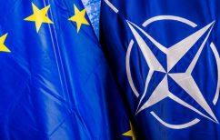 ΝΕΑ ΕΙΔΗΣΕΙΣ (Politico: Γερμανοί και Ολλανδοί διπλωμάτες προτρέπουν ΝΑΤΟ και ΕΕ να ισχυροποιήσουν τους δεσμούς τους)