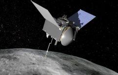 ΝΕΑ ΕΙΔΗΣΕΙΣ (Το OSIRIS-REx άρχισε το ταξίδι επιστροφής στη Γη με το δείγμα από τον αστεροειδή Μπενού)