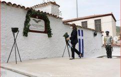 ΝΕΑ ΕΙΔΗΣΕΙΣ (Ημέρα της Ευρώπης: Επαρση της σημαίας της Ελλάδας και της ΕΕ στην Ακρόπολη)