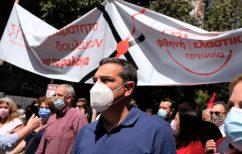 ΝΕΑ ΕΙΔΗΣΕΙΣ (Τσίπρας: Η κυβέρνηση επιχειρεί την κατάργηση του 8ωρου – Αυτή τη μάχη θα τη δώσουμε μέχρι το τέλος (vid))