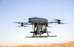 """ΝΕΑ ΕΙΔΗΣΕΙΣ (Forbes: """"Ελεύθεροι σκοπευτές"""" στα Drones της Τουρκίας)"""