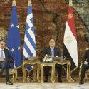 ΝΕΑ ΕΙΔΗΣΕΙΣ (Συνάντηση Μητσοτάκη – Αλ Σίσι στο Κάϊρο: Ελλάδα και Αίγυπτος συμμετέχουν σε σχήματα περιφερειακής συνεργασίας)