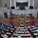 ΝΕΑ ΕΙΔΗΣΕΙΣ (Με 158 «ΝΑΙ» από σύσσωμη την Κ.Ο. της ΝΔ υπερψηφίστηκε το εργασιακό νομοσχέδιο)