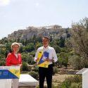 ΝΕΑ ΕΙΔΗΣΕΙΣ (Στην Αρχαία Αγορά Φον ντερ Λάιεν και Μητσοτάκης για το σχέδιο «Ελλάδα 2.0» [vid])